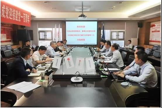 中信证券党委委员、董事总经理刘文炳一行来陕鼓座谈交流
